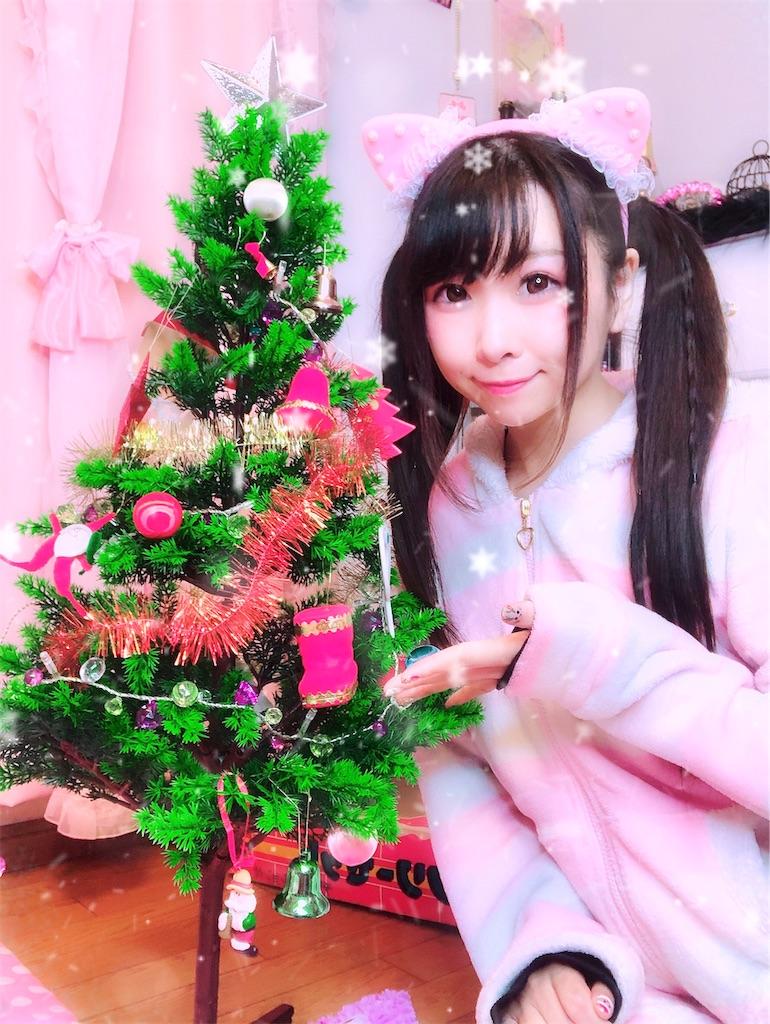f:id:yukanyohu:20181214205138j:image