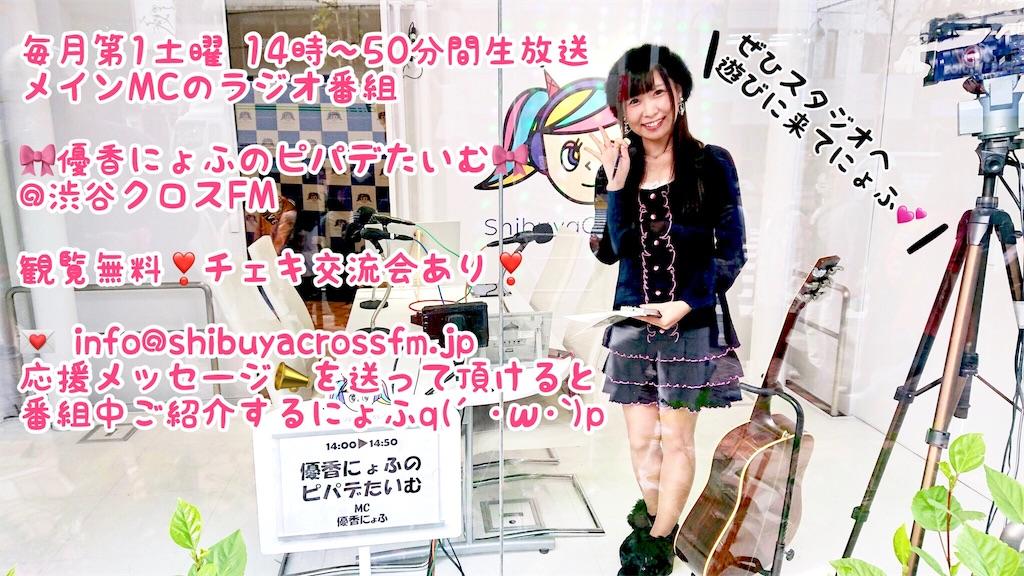 f:id:yukanyohu:20181215124118j:image