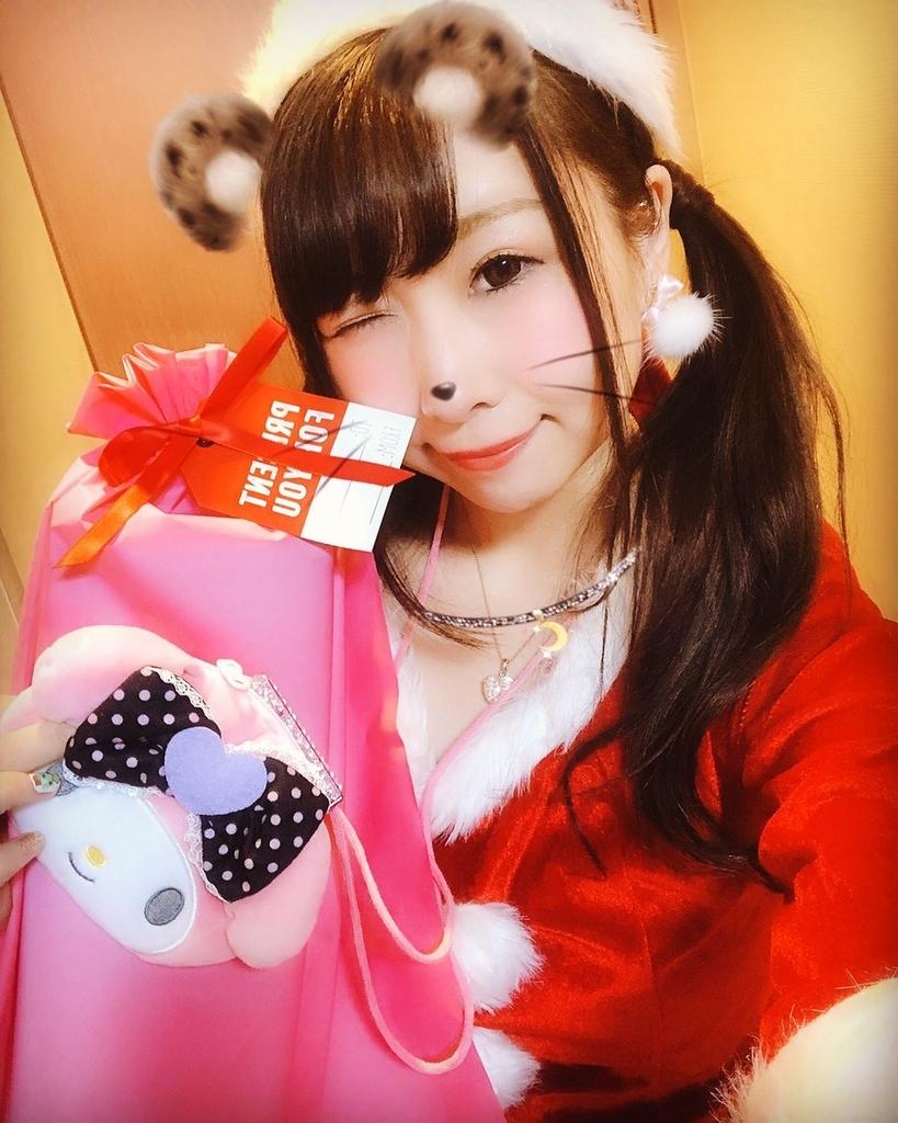f:id:yukanyohu:20181217123549j:plain
