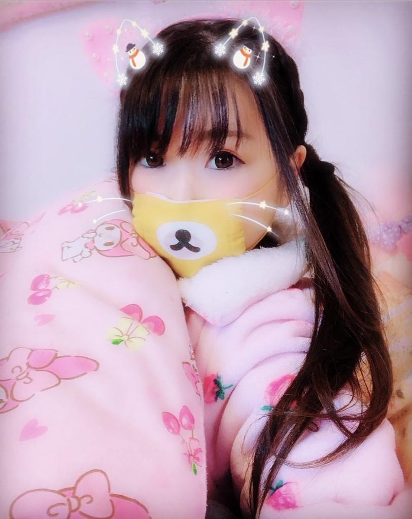 f:id:yukanyohu:20181217125039j:plain