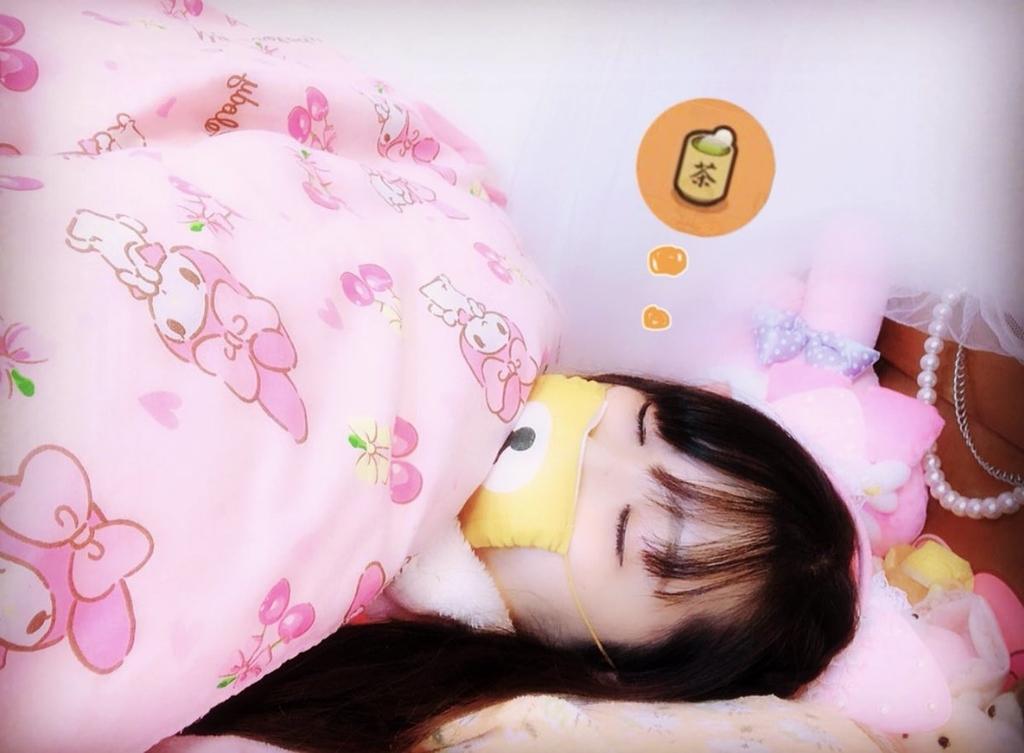 f:id:yukanyohu:20181217125045j:plain