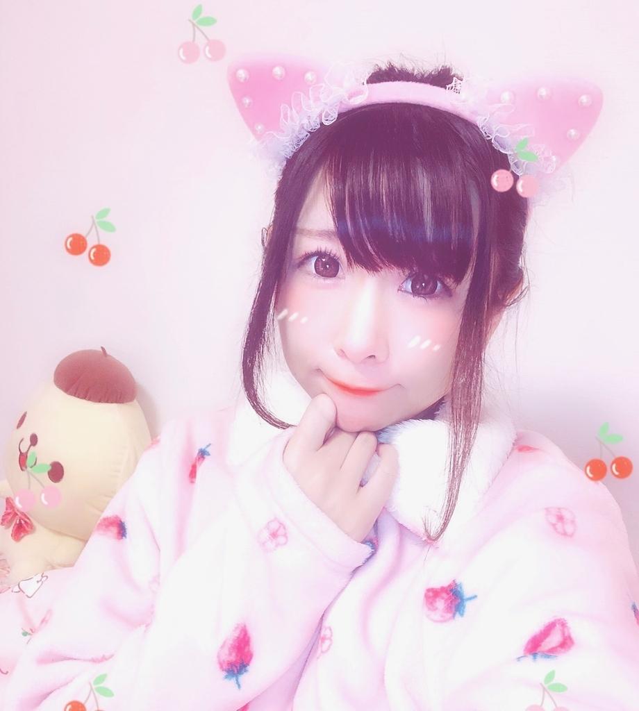f:id:yukanyohu:20181223175139j:plain