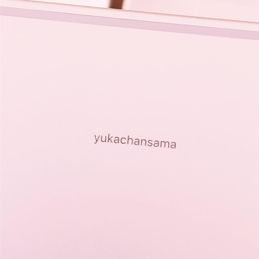 f:id:yukanyohu:20181223175436j:plain