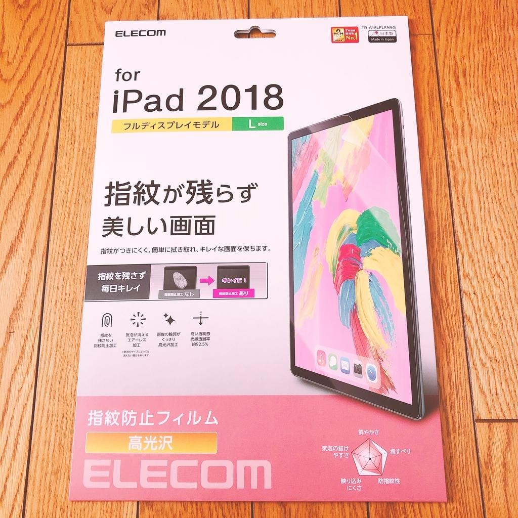 f:id:yukanyohu:20181223175925j:plain