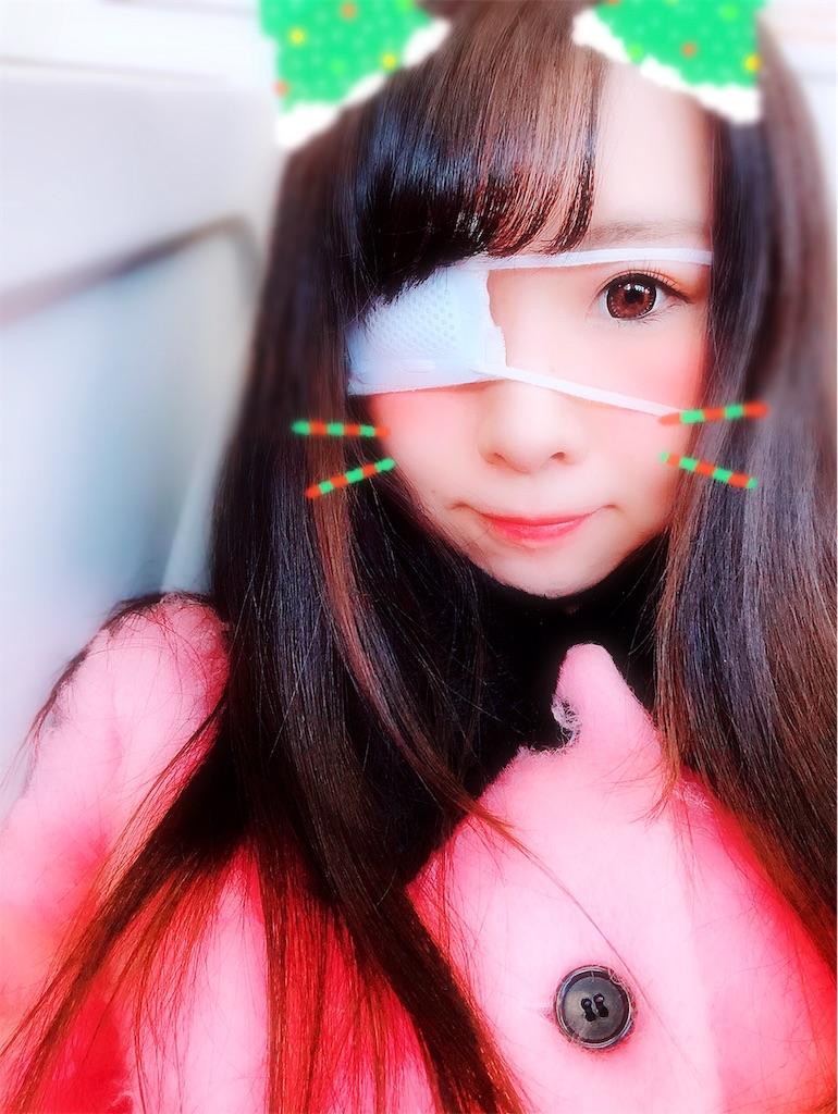 f:id:yukanyohu:20181224222230j:image