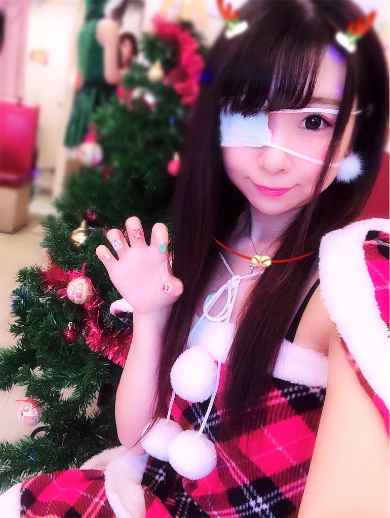 f:id:yukanyohu:20181224222518j:image