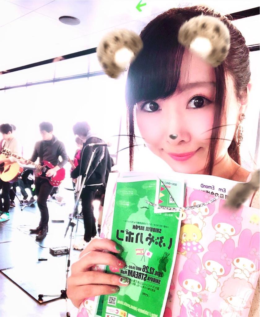 f:id:yukanyohu:20181226190652j:image