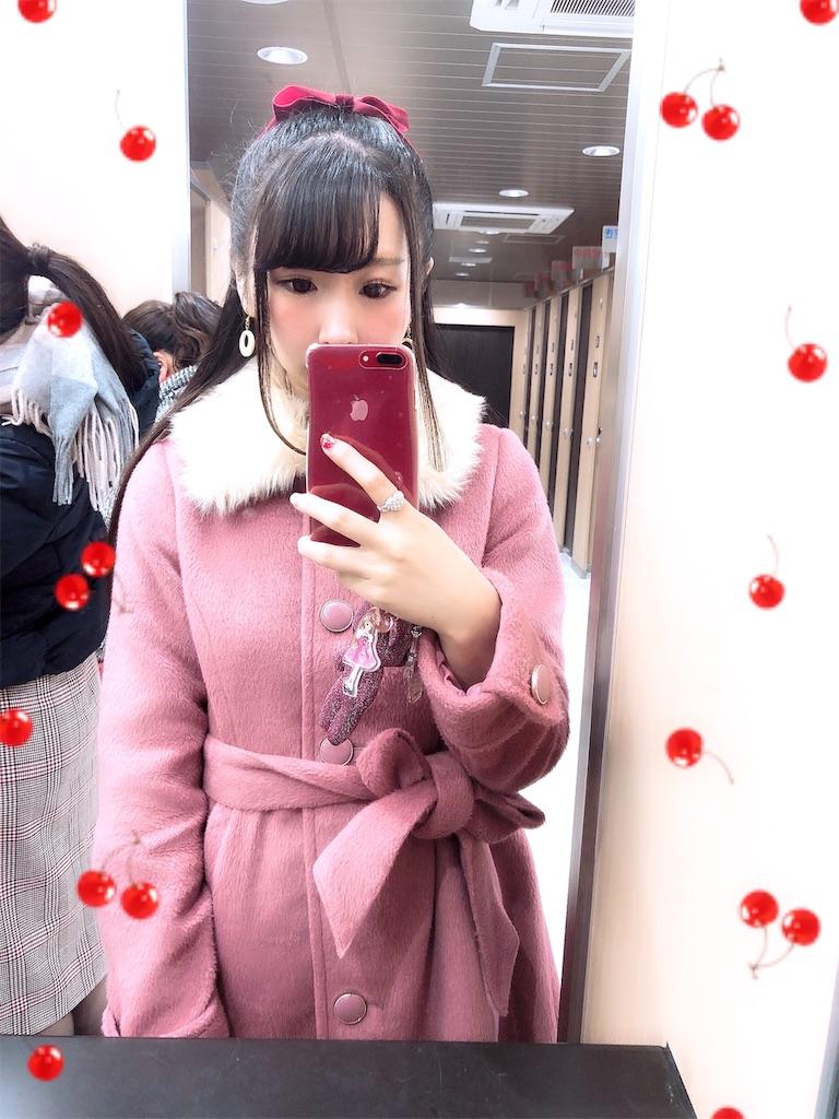 f:id:yukanyohu:20190101205014j:image