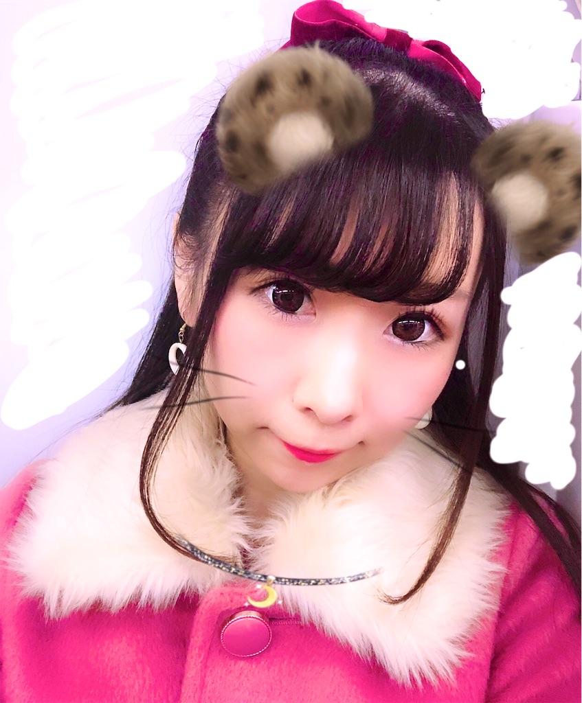 f:id:yukanyohu:20190101205043j:image