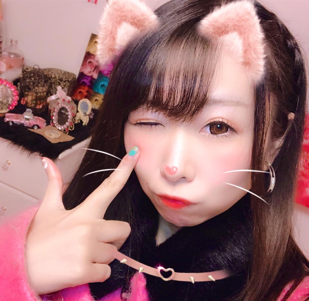 f:id:yukanyohu:20190101211837p:image