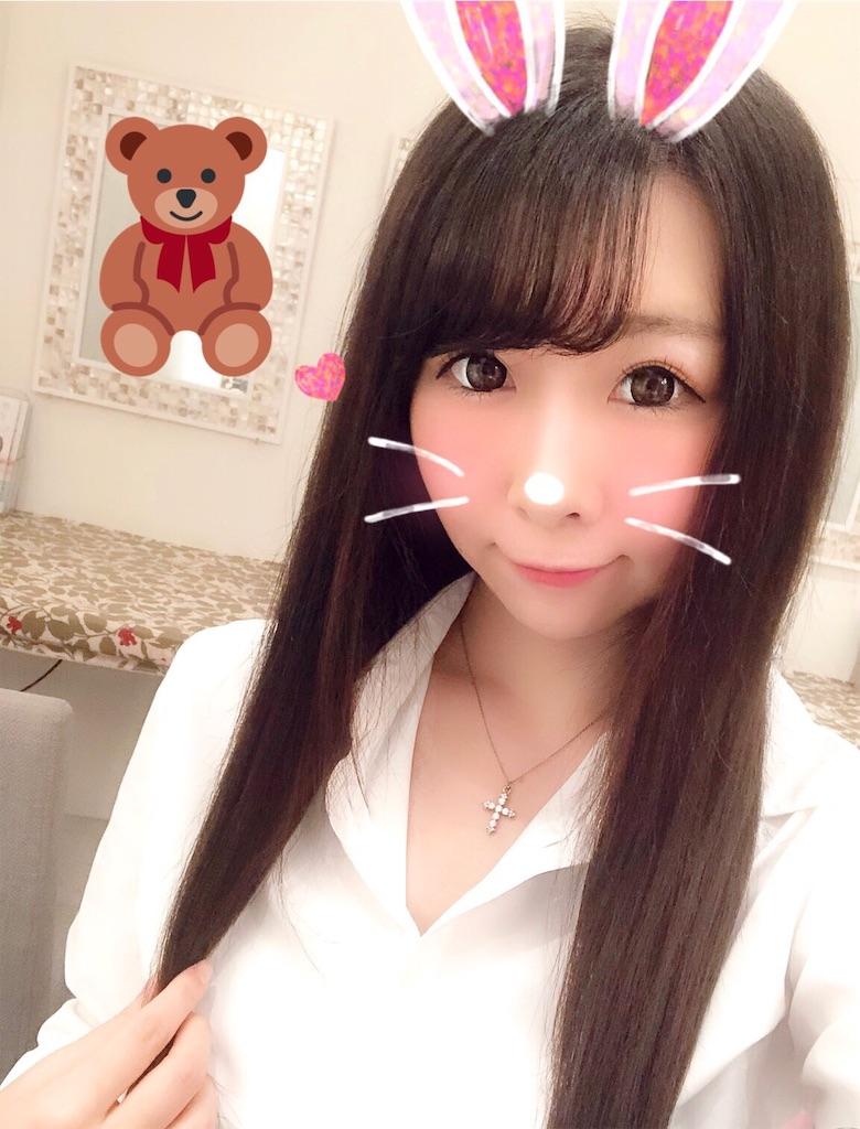 f:id:yukanyohu:20190103234536j:image