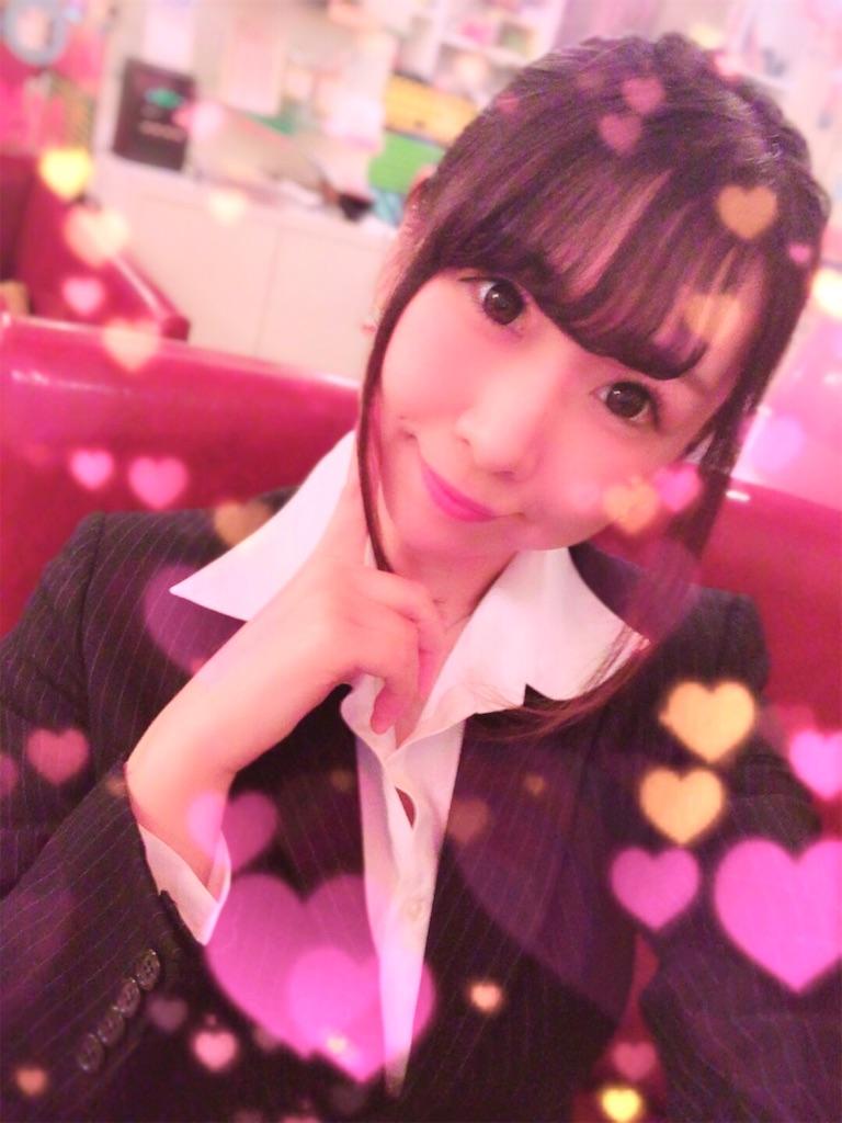 f:id:yukanyohu:20190103234557j:image