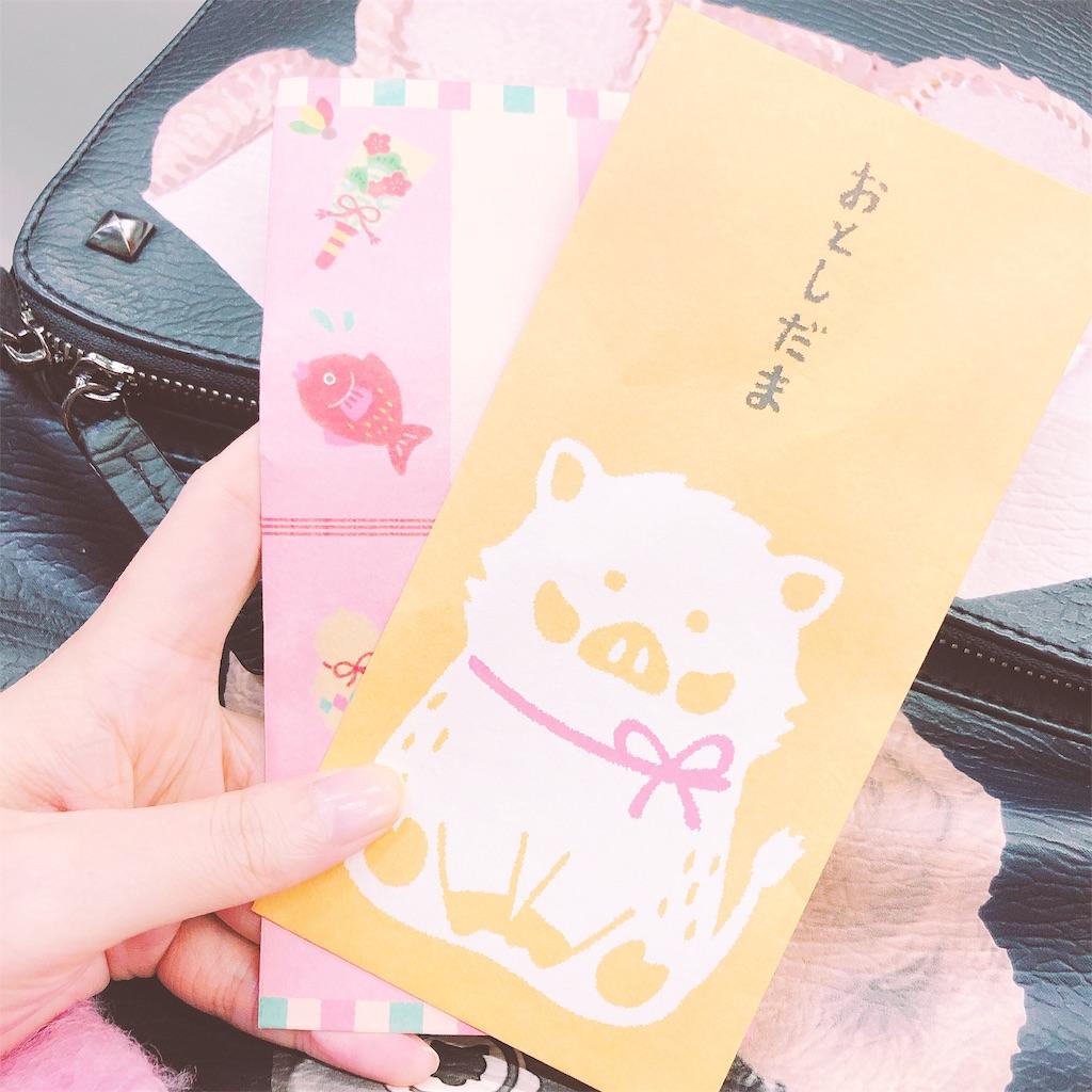 f:id:yukanyohu:20190103234958j:image