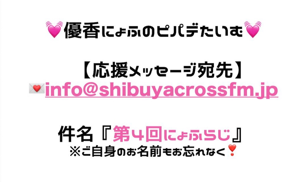 f:id:yukanyohu:20190103235753j:image