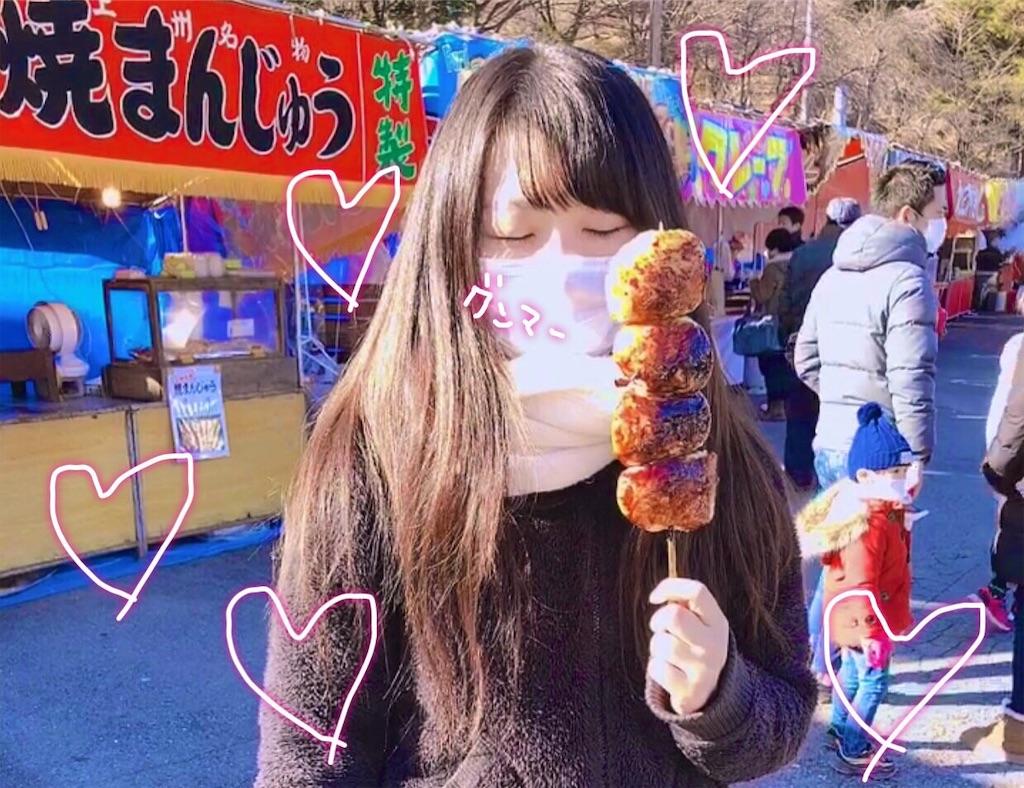 f:id:yukanyohu:20190104204431j:image