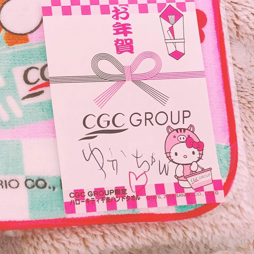 f:id:yukanyohu:20190104210203j:image