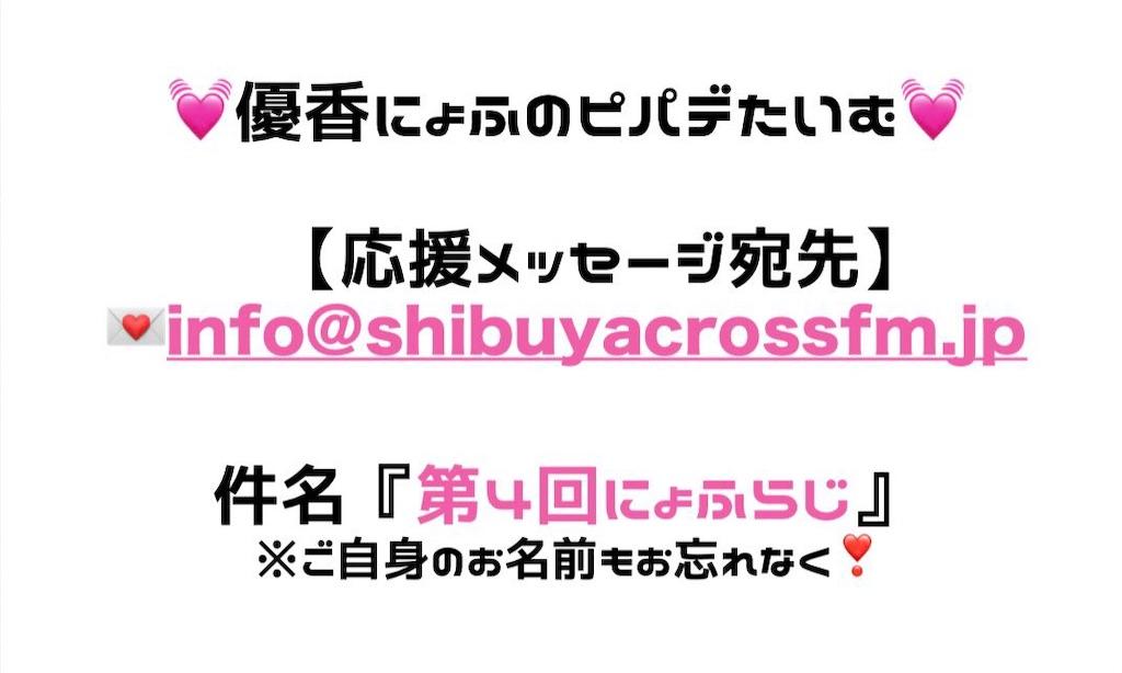 f:id:yukanyohu:20190104210943j:image