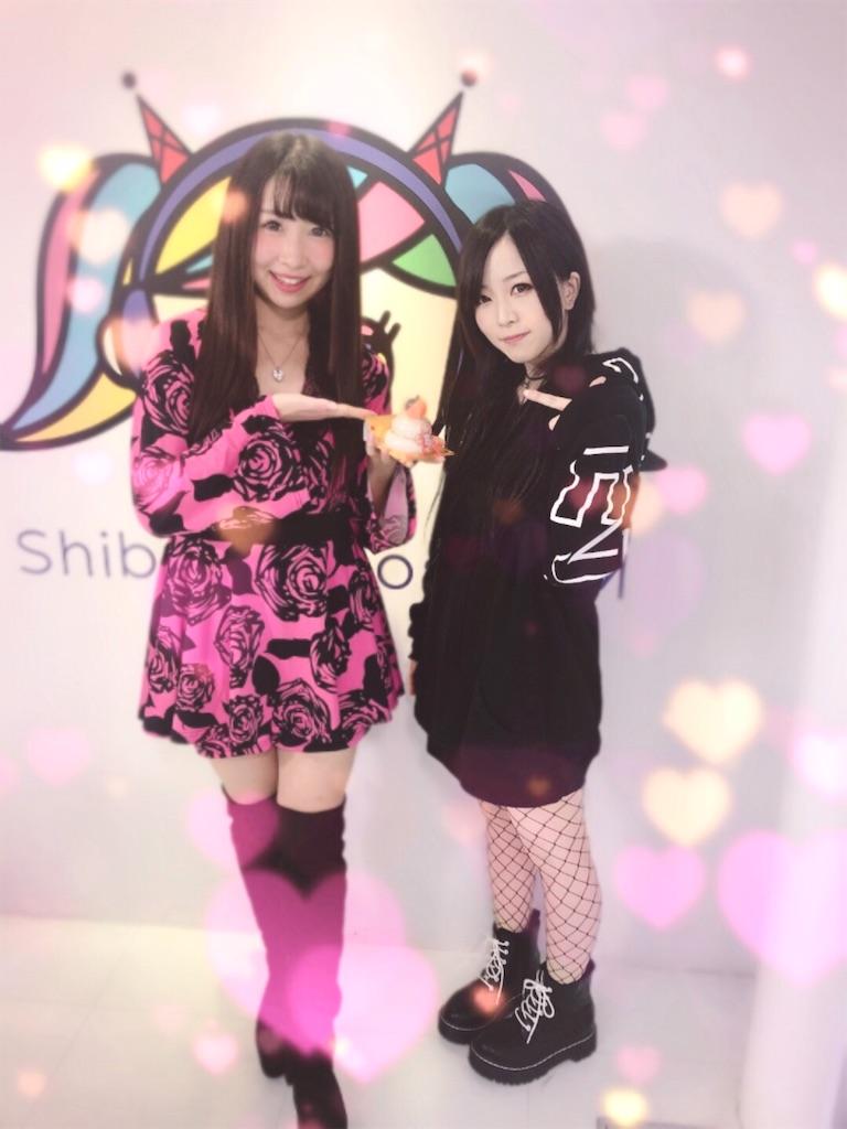 f:id:yukanyohu:20190107053244j:image