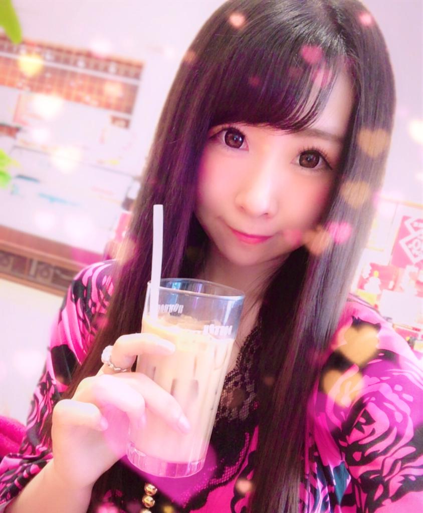 f:id:yukanyohu:20190107053422p:image