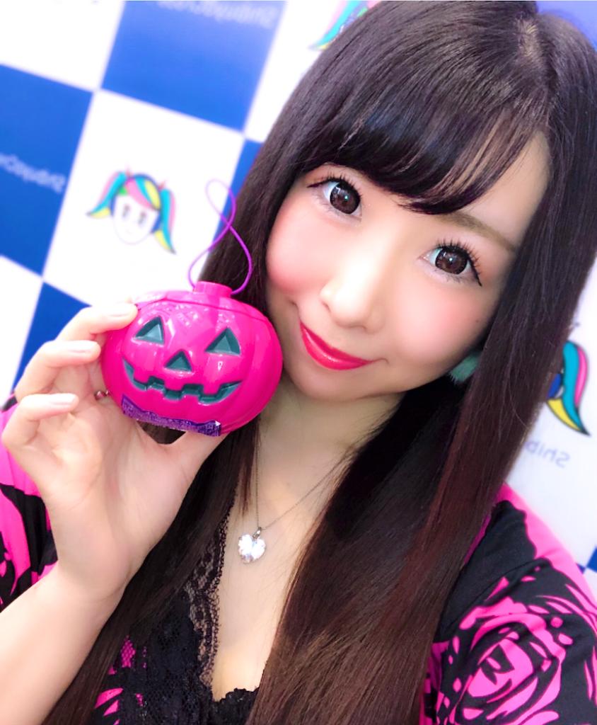 f:id:yukanyohu:20190107053454p:image