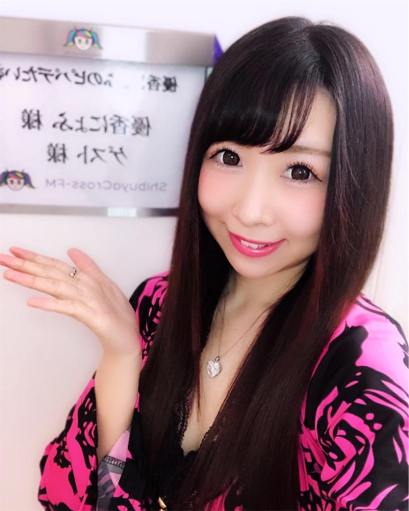 f:id:yukanyohu:20190107054143j:image