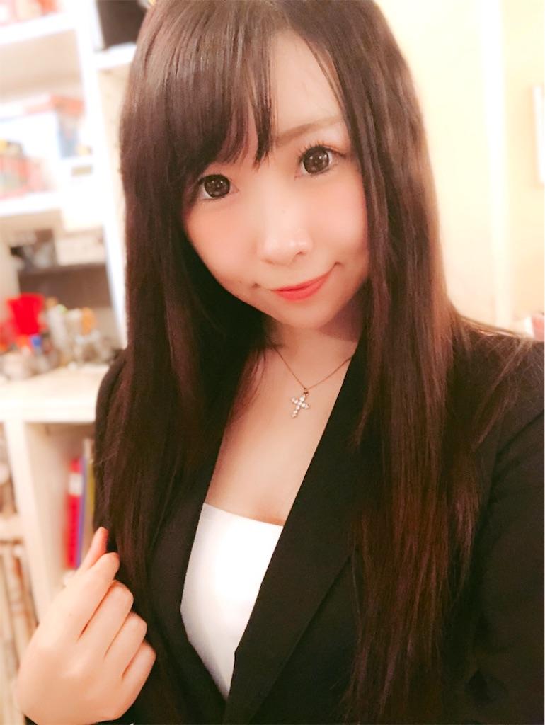 f:id:yukanyohu:20190112210246j:image