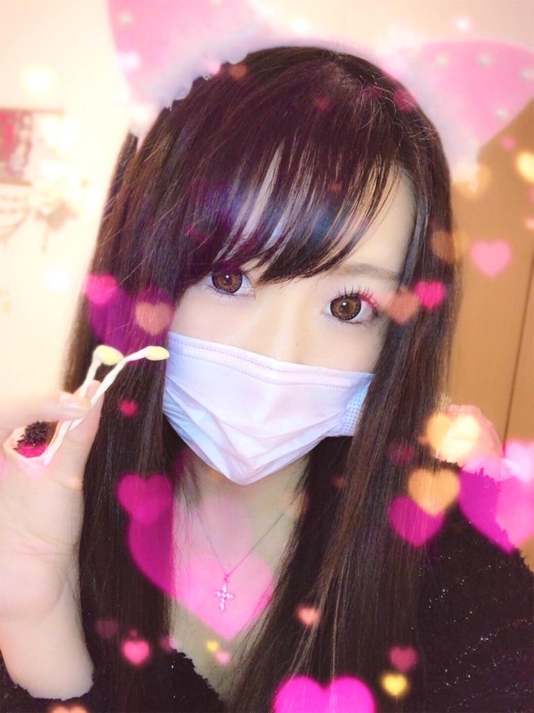 f:id:yukanyohu:20190112210745j:image