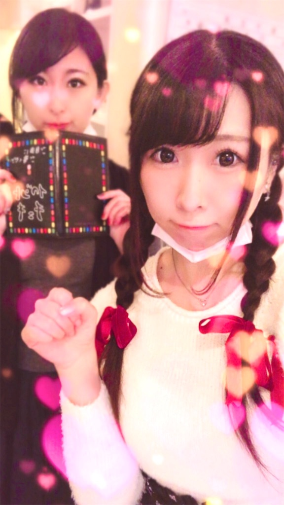 f:id:yukanyohu:20190115194953j:image