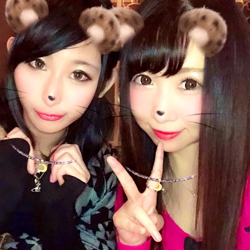 f:id:yukanyohu:20190115195122j:image
