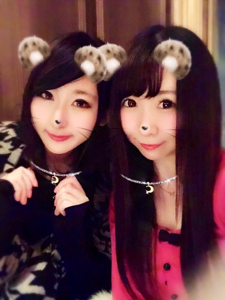f:id:yukanyohu:20190115201104j:image
