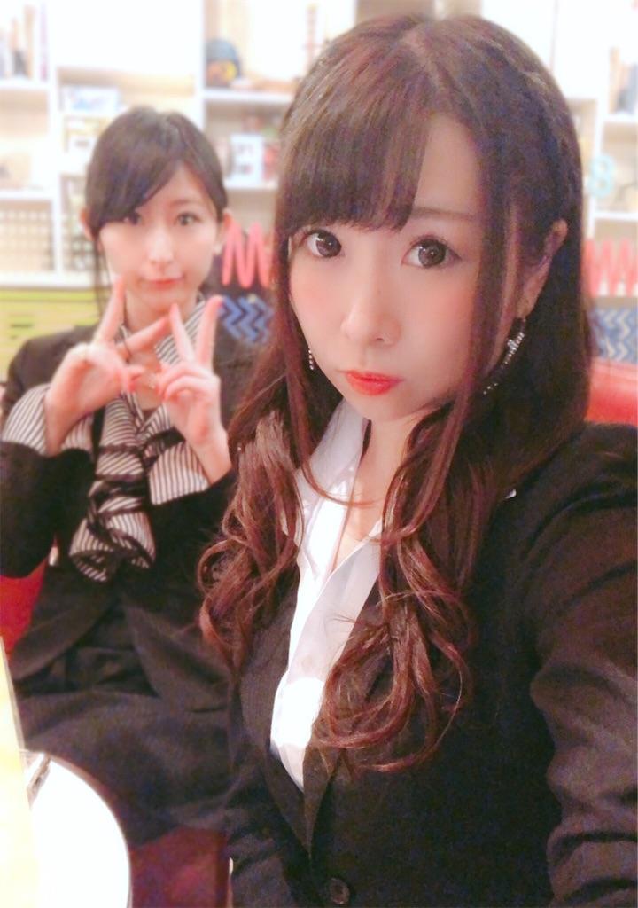 f:id:yukanyohu:20190118190711j:image