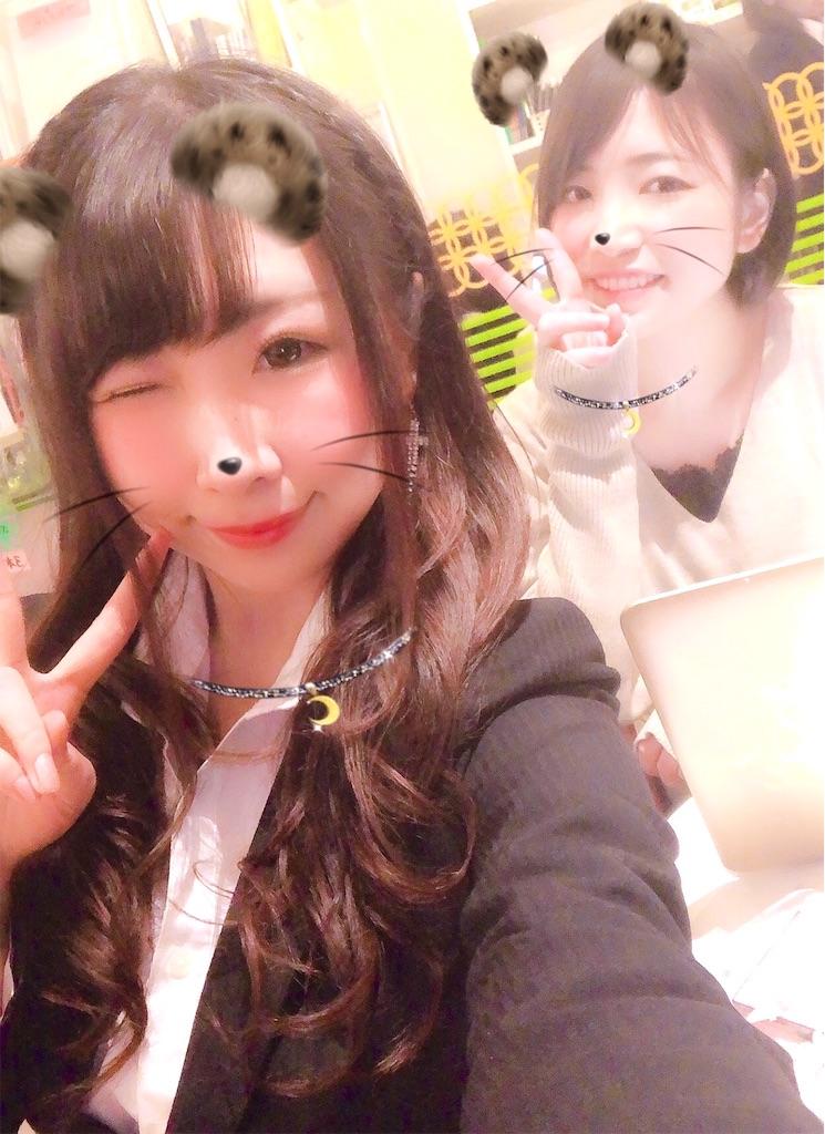 f:id:yukanyohu:20190118190850j:image
