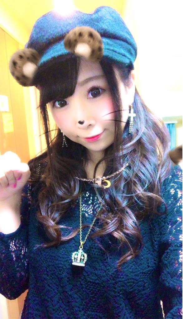f:id:yukanyohu:20190118191055j:image