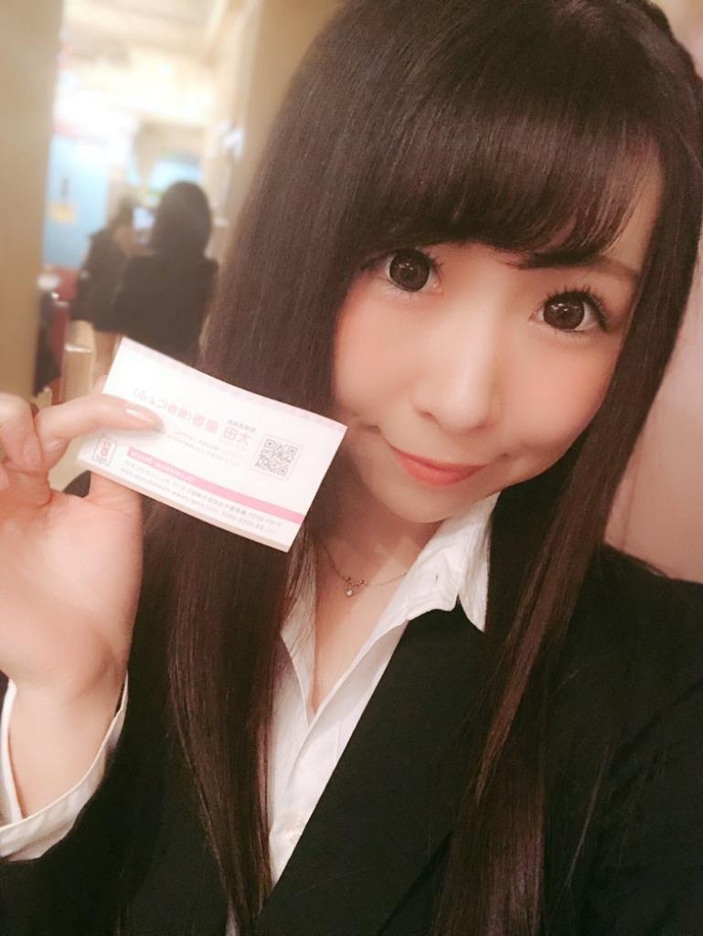 f:id:yukanyohu:20190127030759j:plain