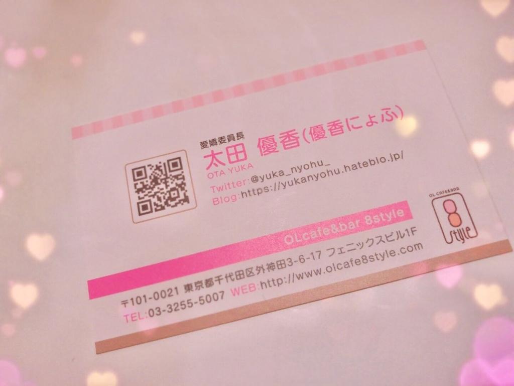 f:id:yukanyohu:20190127030803j:plain
