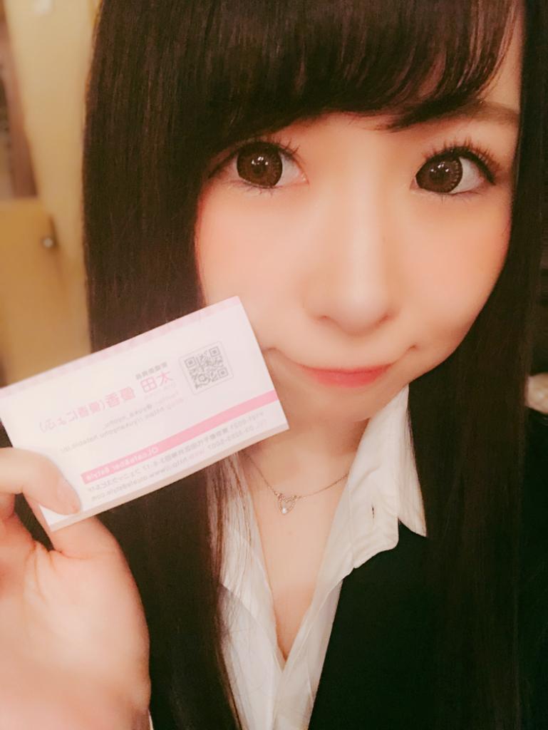 f:id:yukanyohu:20190127031443j:plain
