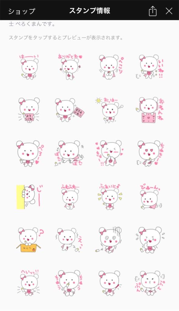 f:id:yukanyohu:20190205052853j:image