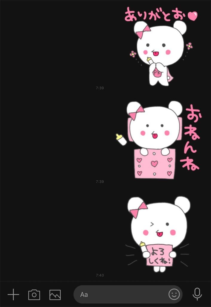 f:id:yukanyohu:20190205053144j:image