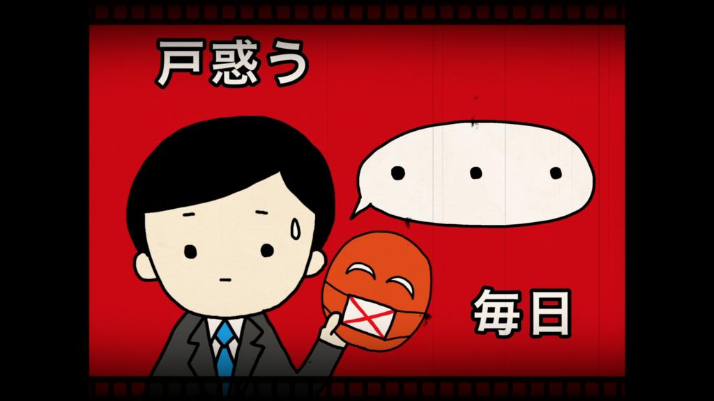 f:id:yukanyohu:20190213202942p:plain