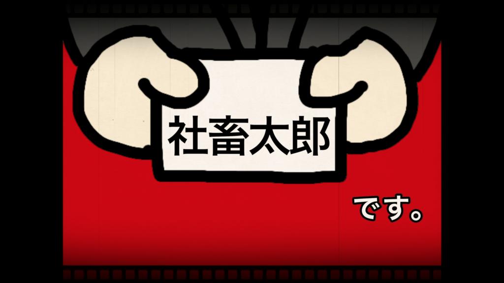 f:id:yukanyohu:20190213203003p:plain