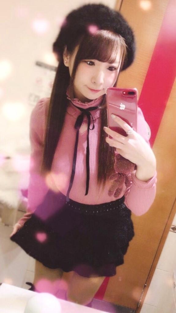 f:id:yukanyohu:20190213211456j:plain