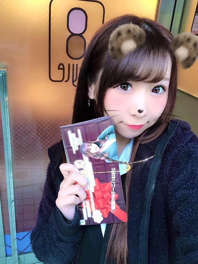 f:id:yukanyohu:20190215174253j:plain