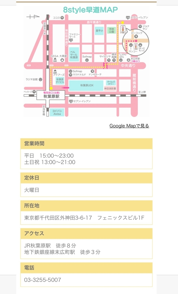 f:id:yukanyohu:20190215175621j:plain