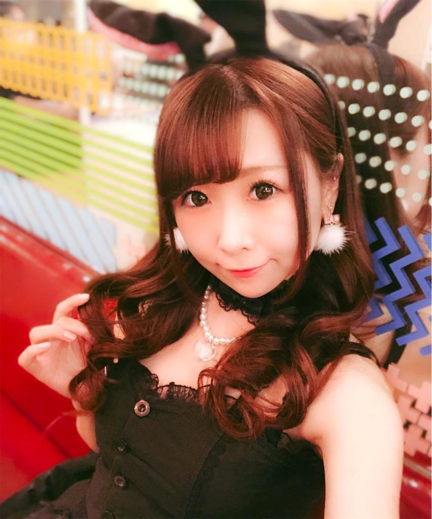 f:id:yukanyohu:20190218205856j:image