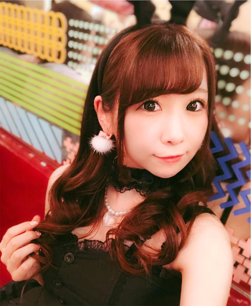 f:id:yukanyohu:20190218205926j:image