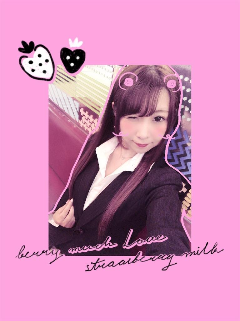 f:id:yukanyohu:20190222213337j:image