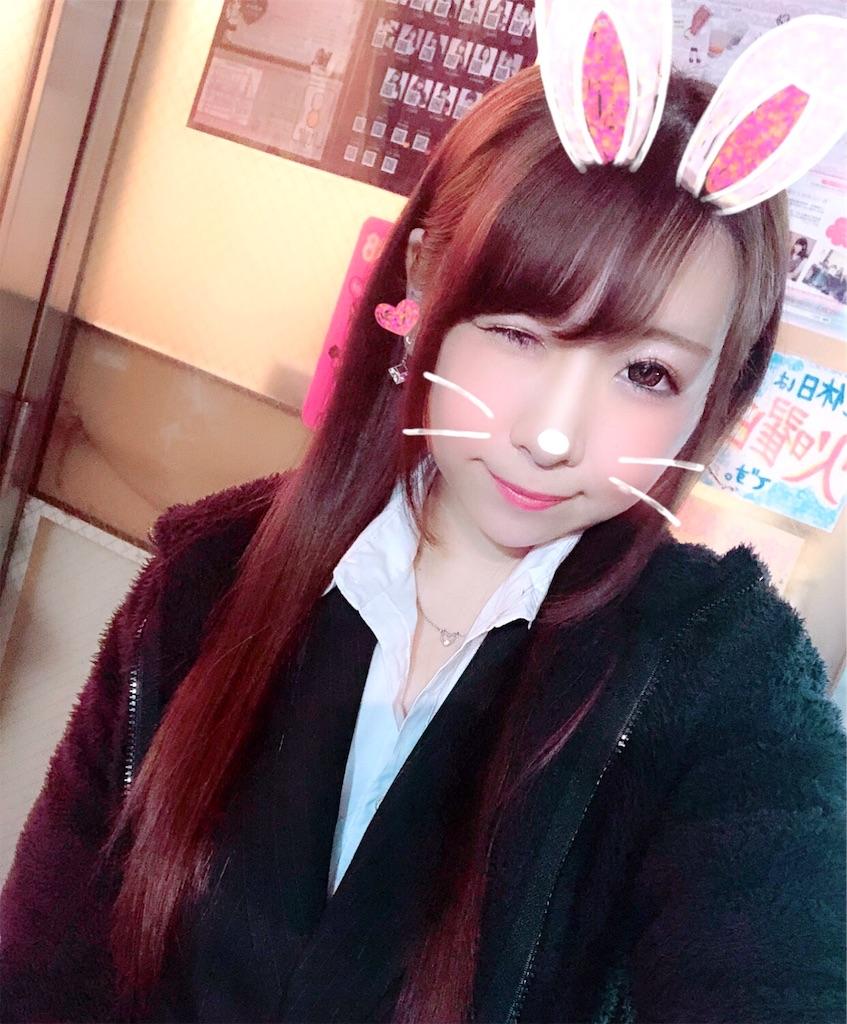 f:id:yukanyohu:20190222214004j:image