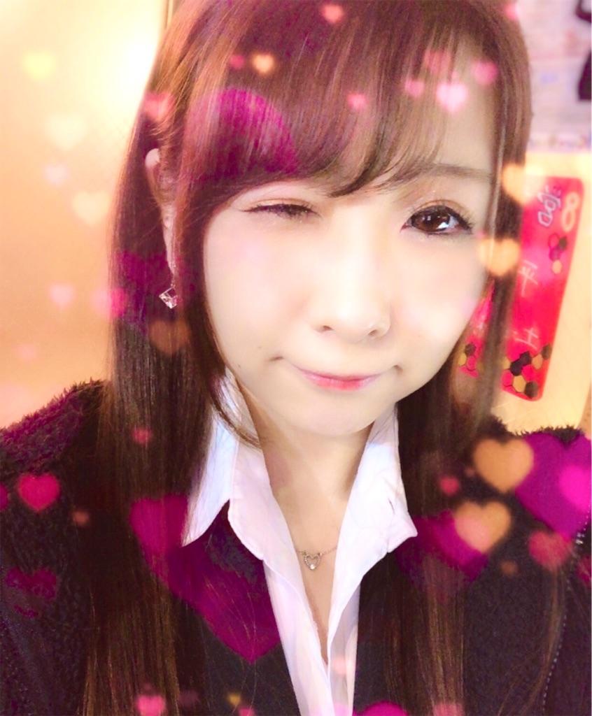 f:id:yukanyohu:20190222214102j:image