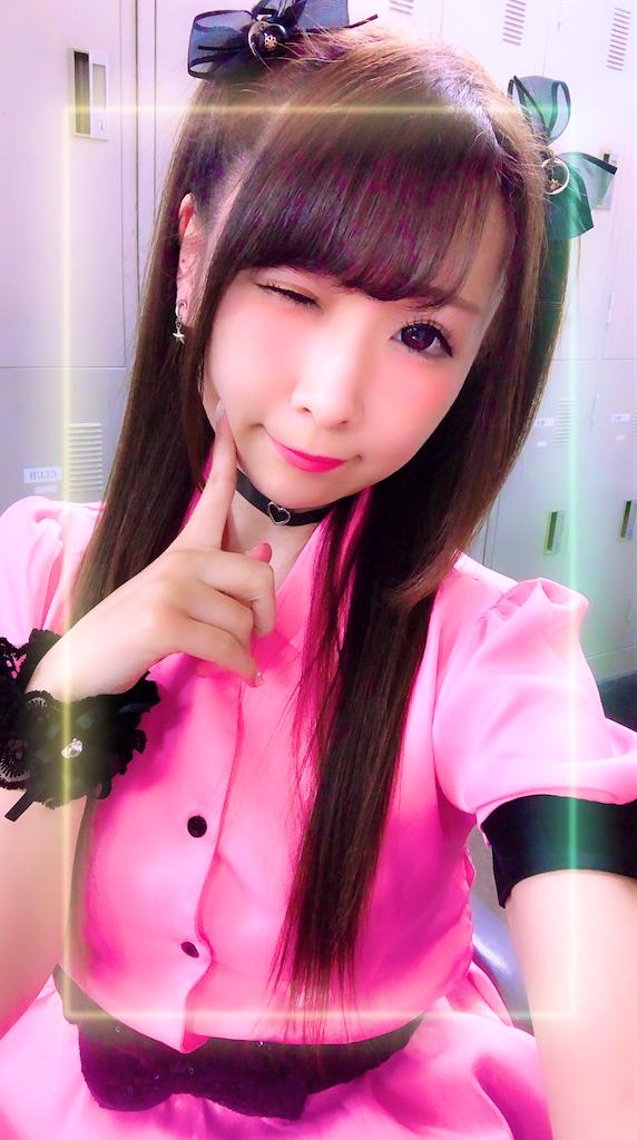 f:id:yukanyohu:20190224224705p:image