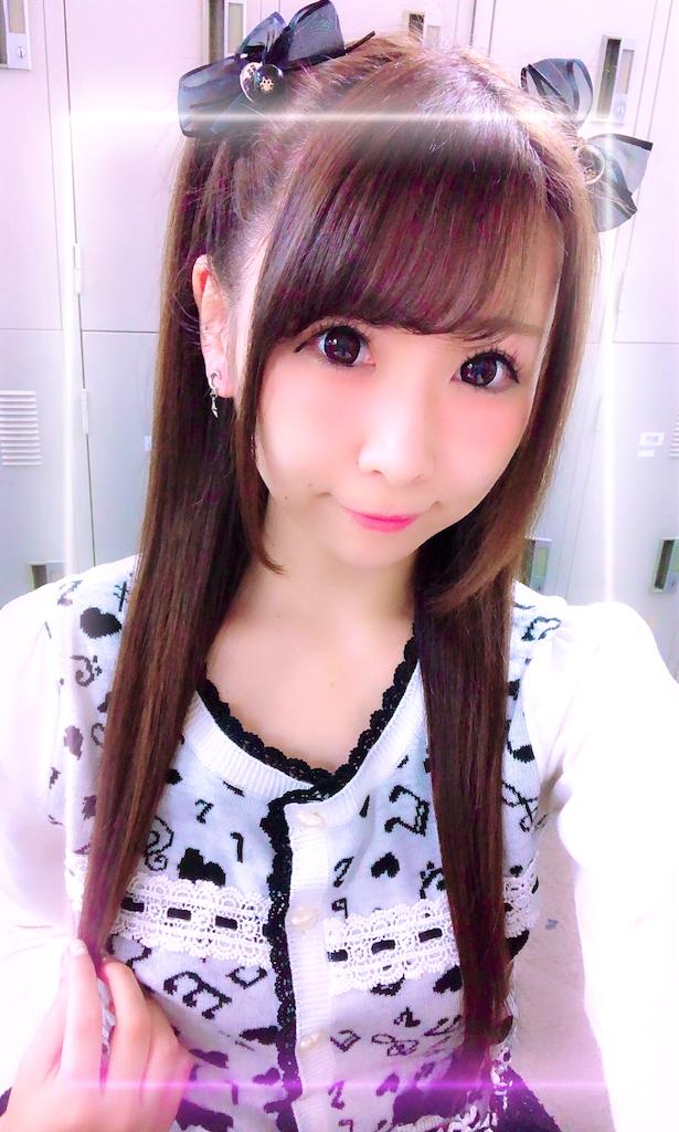 f:id:yukanyohu:20190224225406p:image